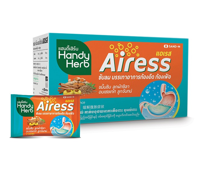 HH-Outer-box-Airess