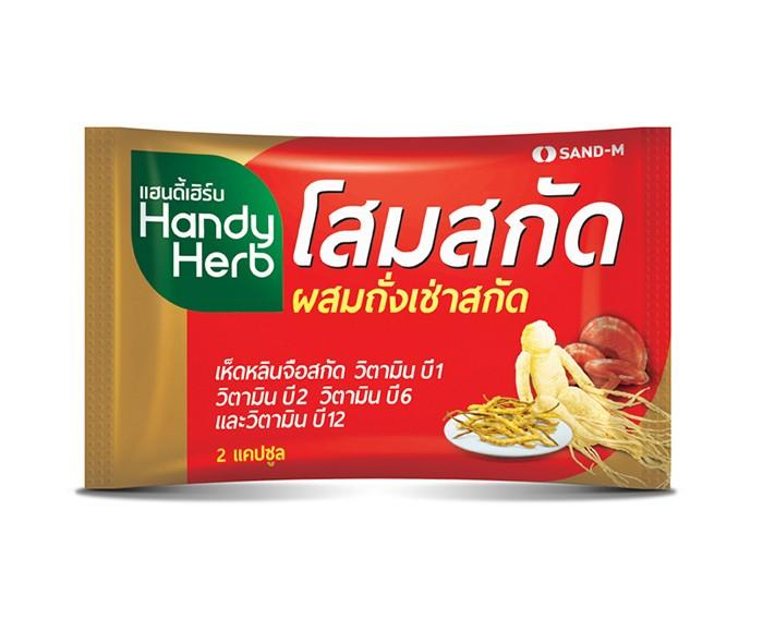 HH-sachet-Ginseng
