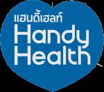 handy_health_logo