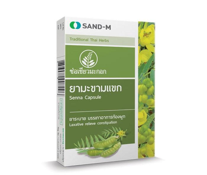 sandm-product-CKM-Makamkak-10
