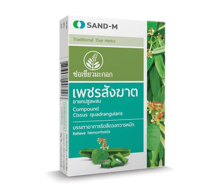 sandm-product-CKM-Phetsangkat