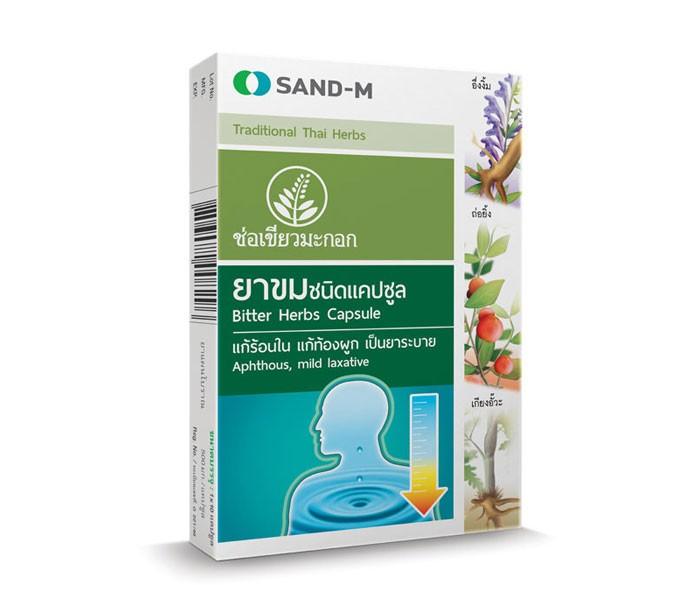 sandm-product-CKM-Yakom-10