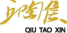 sandm_QTX_logo