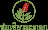 sandm_cmk_logo