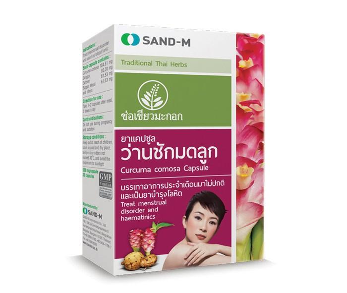 sand-m-product-CKM-Wanchak