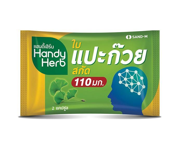 HH-sachet-PaeaKwy