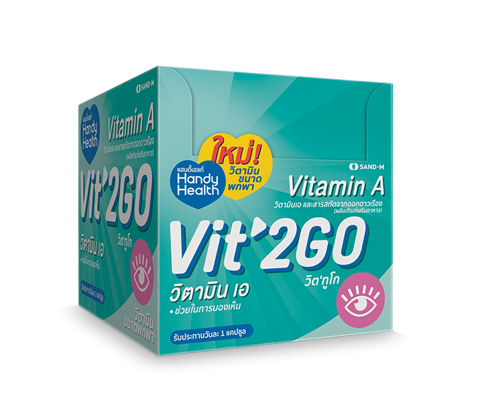 handyhealth_vit_2go_vitamin_a