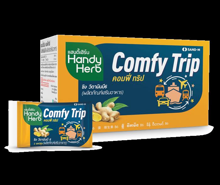 Comfy-trip