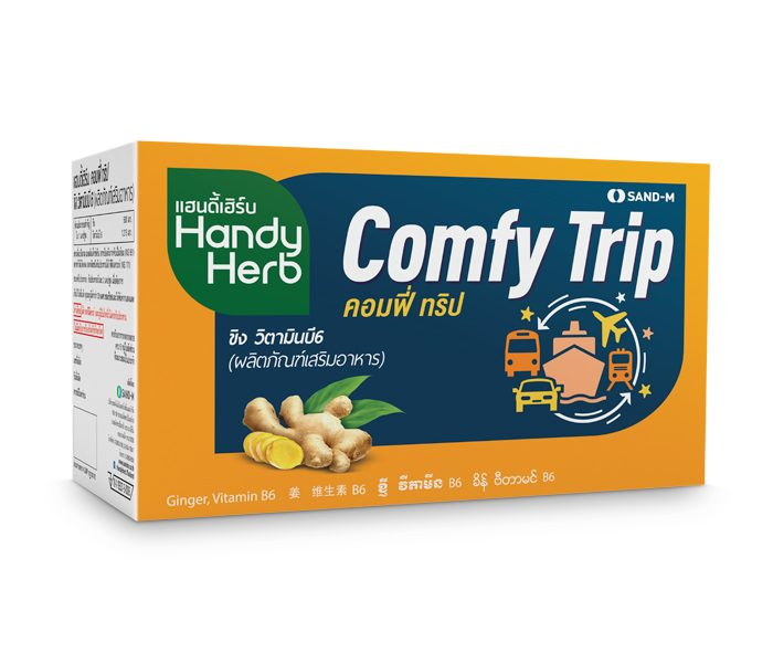 SAND-M-Comfy-Trip-03