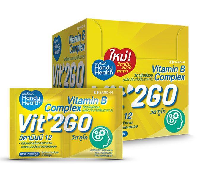 HANDYHEALTH_VIT_2GO_VITAMIN_B-Complex01