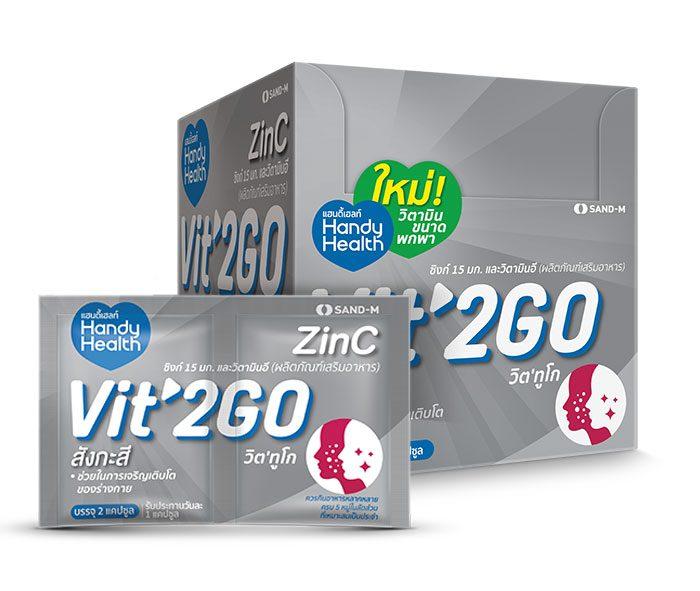 VIT2GO-BOX-zinc01