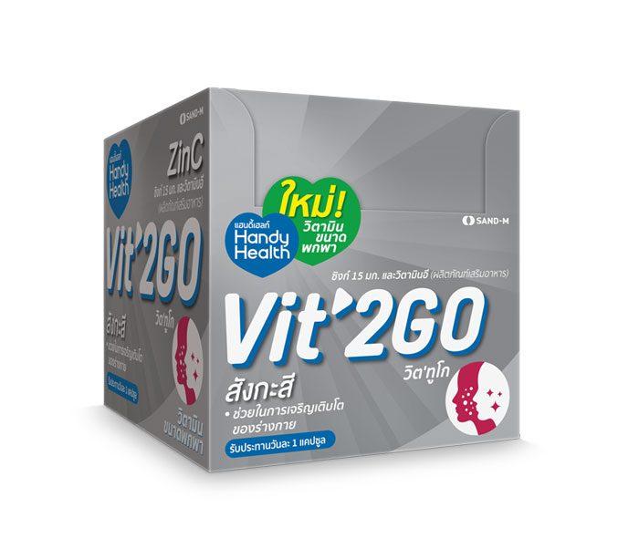 VIT2GO-BOX-zinc03