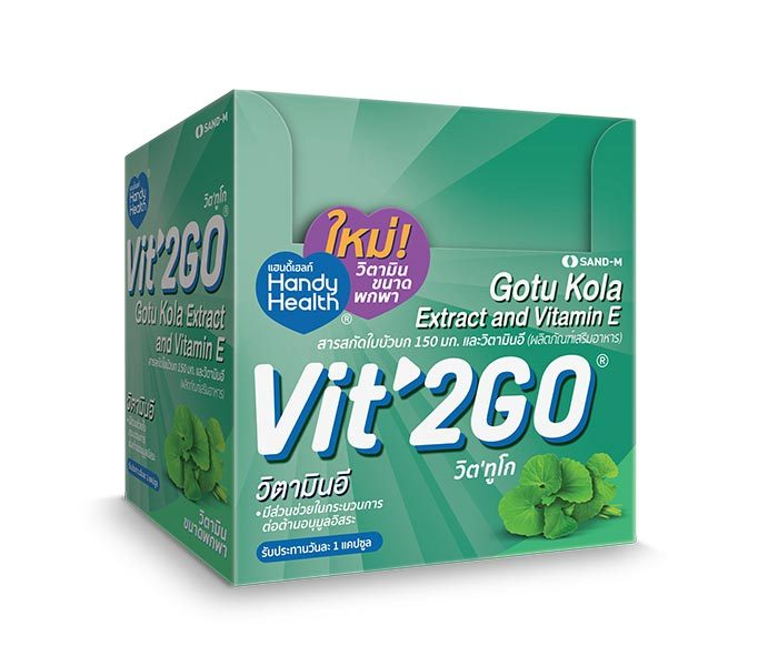 HANDYHEALTH_VIT_2GO_GotuKola-03