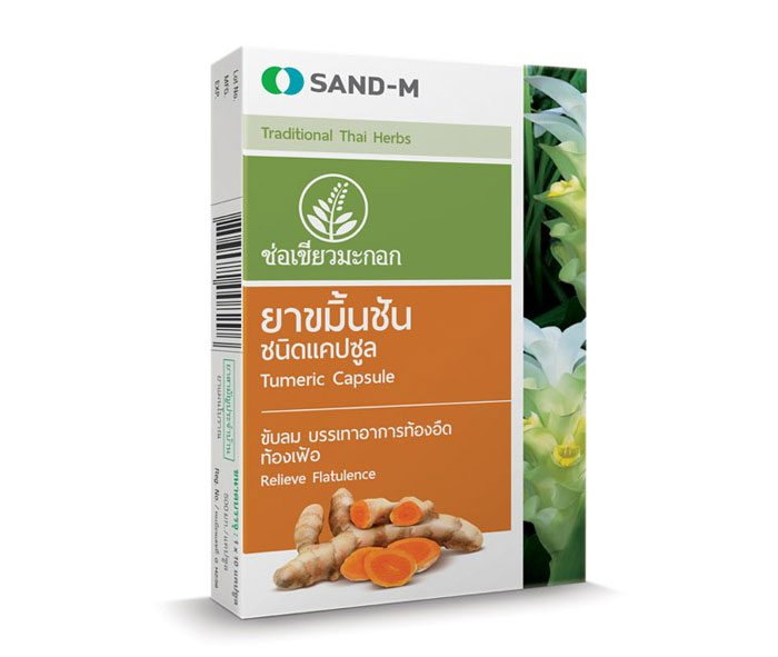 sand-m-product-CKM-Camin-10
