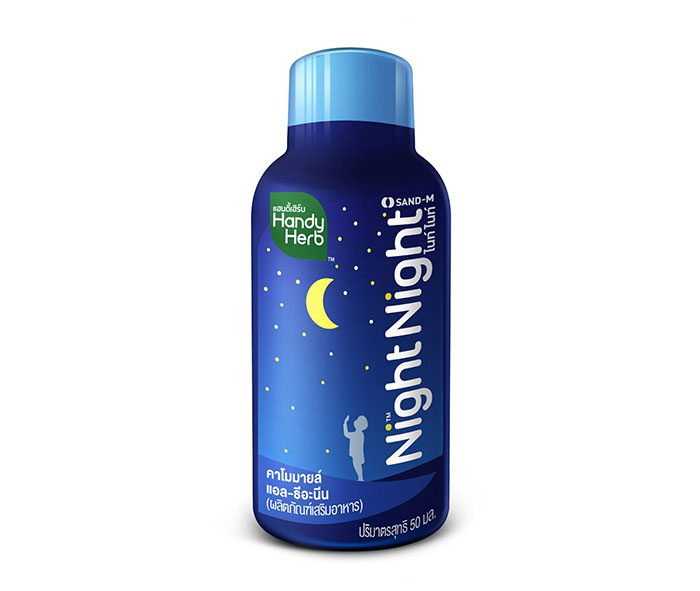 SandM_Night-Night